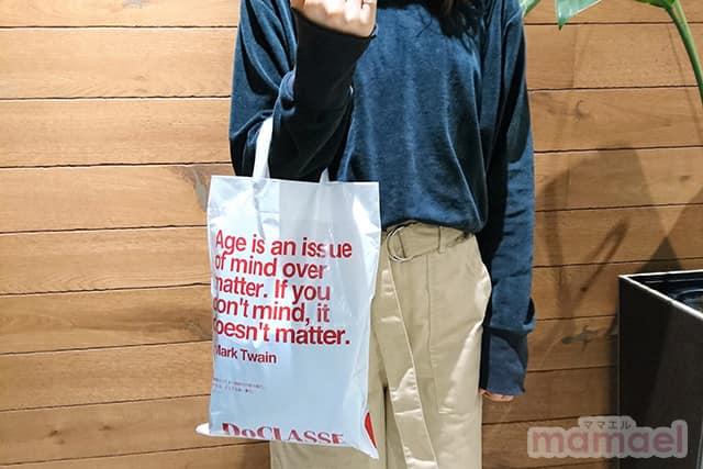 マジカルサーモ・フードコートはA4サイズの袋に余裕をもって入れられる
