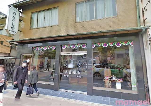 wargo嵐山店